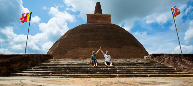 Sri Lanka: Minneriya & Anuradhapura