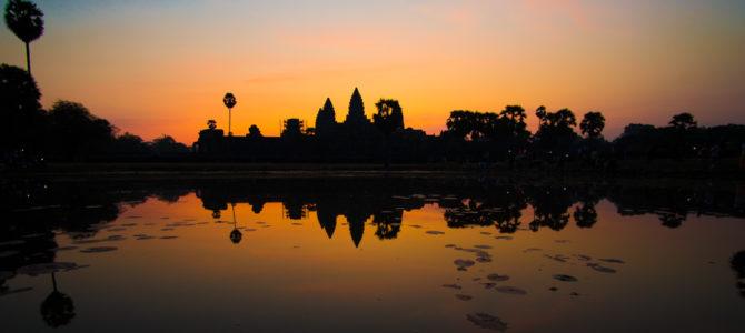 Kambodscha: Siem Reap<br><span style='font-size:17px'>2.2.2016 – 6.2.2016</span>